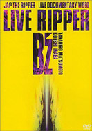 Live Ripper