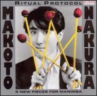 名倉誠人 Marimba Recital