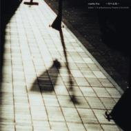 Mariko Live 2002.11.9 at Bunkamura Theater cocoon 月の記憶