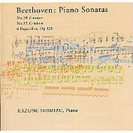 Beethoven: Piano Sonatas Vol.9