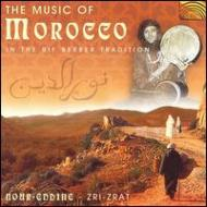 Music Of Morocco In The Rif Berber Tradition