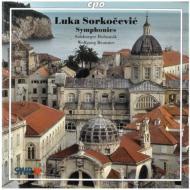 器楽曲全集: 交響曲集 ブルンナー/ザルツブルク・ホフムジーク