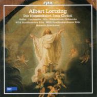 イエス・キリストの昇天(ソロイスト、合唱と管弦楽のためのオラトリオ) プフェファ/フロシャウア-/西部ドイツ放送ケルン管&合