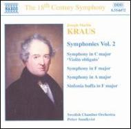 <交響曲集2>VB138/VB128/VB129/VB130 スンドグヴィスト/スェーデン室内管弦