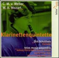 Clarinet Quintet: シュルトハイス(Cl)telos Ensemble