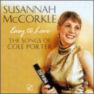 Easy To Love -Cole Porter