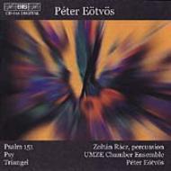 Psalm 151, Etc: Umze Chamber Ensemble