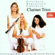 Clarinet Trio / Suite / L'histoiredu Soldat: Peterkova(Cl)demeterova(Vn)