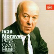Piano Music: Moravec(P)
