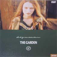 ガーデン Garden