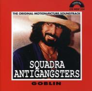 Squadra Antigangsters -Goblin / Asha Puthli