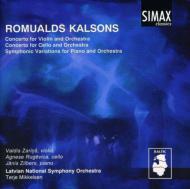 Concertos: Mikkelsen