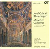 Mass Op.159, Requiem Op.194: Schafer / Frankfurt Kantorei