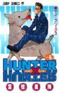 HUNTER×HUNTER 5 ジャンプ・コミックス