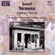 管弦楽作品全集Vol.16 クーリンク/スロヴァキア国立フィル