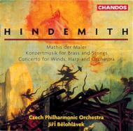 ヒンデミット:画家マティス、木管・ハープとオーケストラのための協奏曲 他 ビエロフラーヴェク/チェコ・フィル