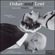 Oscar Und Leni