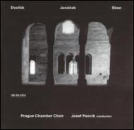 Choral Music: Prague Chamber Choir