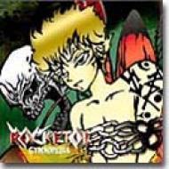 Rocketol