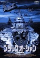 Movie/ブラック オーシャン Frogmen Operation Stormbringer