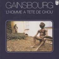 Serge Gainsbourg/L'homme A Tete De Chou
