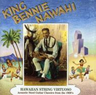 Hawaiian String Virtuoso