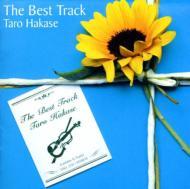 Best Track