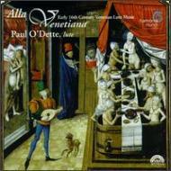 16世紀初期ヴェネチアのリュート曲集 オデット(lute)