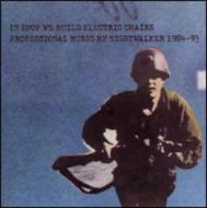 Professional Music 1984-1993