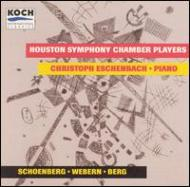 Chamber Music: Eschenbach / Houston Symphony Chamber Players
