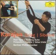 『ペール・ギュント』第1、第2組曲、ホルベルク組曲 / フィンランディア、悲しきワルツ、ほか カラヤン&ベルリン・フィル