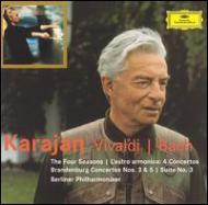 『四季』、ブランデンブルク協奏曲第3、5番 管弦楽組曲第3番、ほか カラヤン&ベルリン・フィル