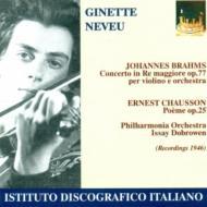 Violin Concerto / Poem: Neveu, Dobrowen / Po