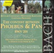 バッハ(1685-1750)/Cantata.201: Rilling / Stuttgartbach Collegium Ensemble