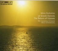 Greek Dances: Christodoulou / Bbc.so