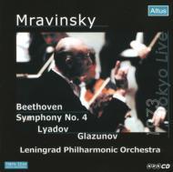 交響曲第4番、他 ムラヴィンスキー&レニングラード・フィル(1973)