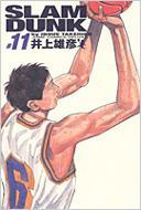 SLAM DUNK完全版 11 ジャンプ・コミックスデラックス