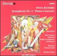 Sym.2, Piano Concerto: Schonwandt / Stenz / Danish National Rso Hind