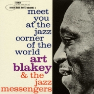 Meet You At The Jazz Corner Ofthe World: Vol.1