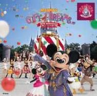 Tokyo Disneyland 20th Anniversary Castle Show Mickey`s Gift Of Dreams