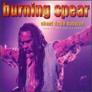 Chant Down Babylon -Island Anthology