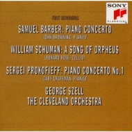 Piano Concerto / 1: Browning, Graffman, Szell / Cleveland.o