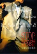 Talking Heads/Stop Making Sense