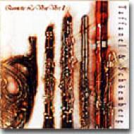 Quintet For Winds: ルヴァンヴェ-ル・ウィンド・クインテット