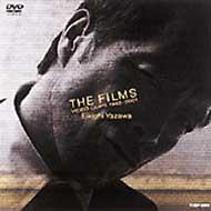 VIDEO CLIPS 1982�`2001�uTHE FILMS�v