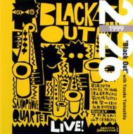 1999 / 2.26 Live