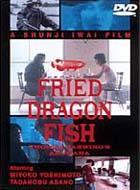 Fried Dragon Fish