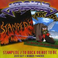 Stanpede / To Rock Or Not To Be