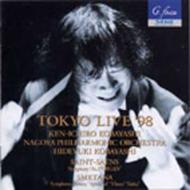 サン=サーンス:交響曲第3番『オルガン付』/小林研一郎(指揮) 名古屋フィルハーモニー交響楽団