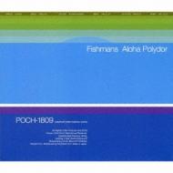 Aloha Polydor